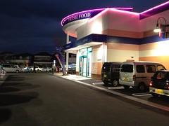 マルナカ長浜店 by haruhiko_iyota