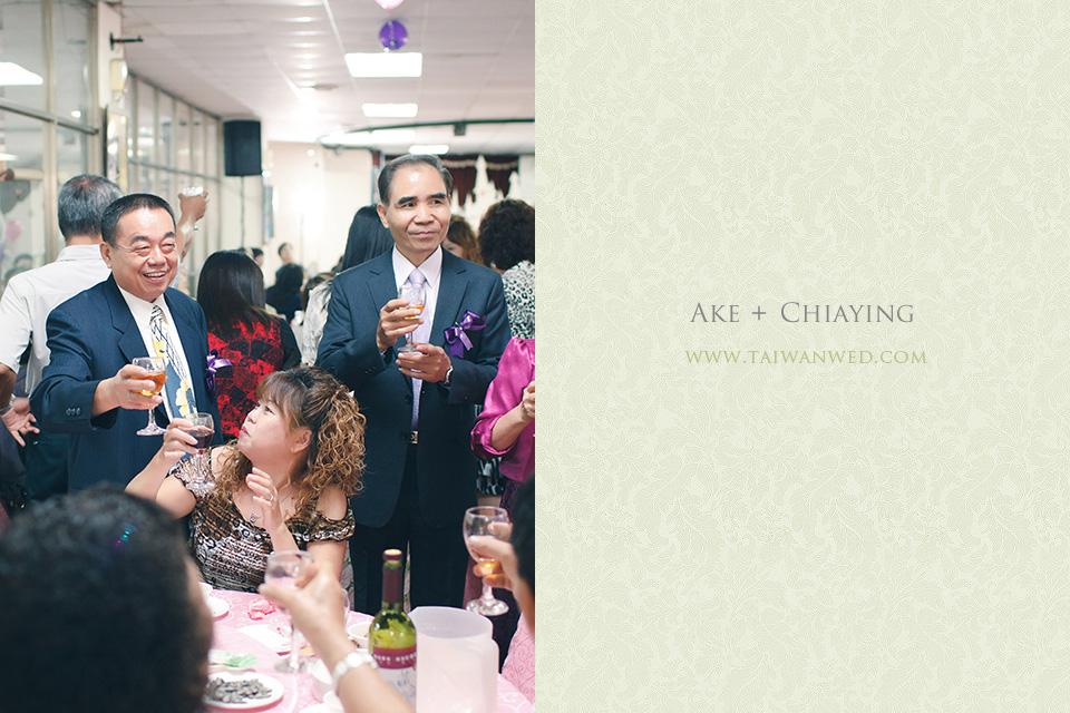 Ake+Chiaying-125