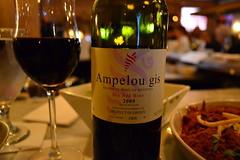 Ampelou gis (pjpink) Tags: november red fall glass greek cuisine virginia bottle wine gis richmond dining rva stellas reataurant 2011 pjpink nearwestend ampelou