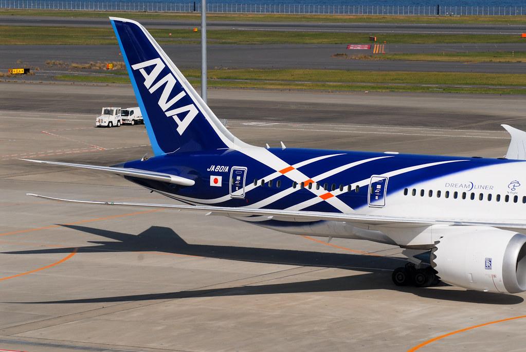 ANA 787 First meet!