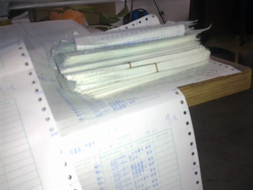 今天(9日)邮局送来的336张汇款单。@aiww