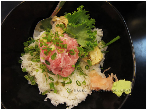 Benii Restaurant Guam - Negitoro Donburi