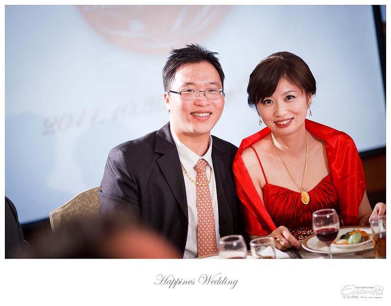 婚禮攝影-Ivan & Hele 文定_196
