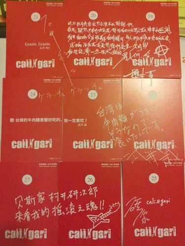 cali gari 台灣配布的背面。請留意青樣的留言。。。