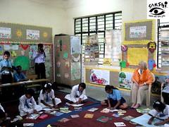 SAKSHI Centre for Information, Education Communication : www