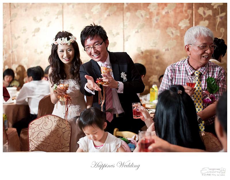 [婚禮記錄]致仲秀騏結婚紀錄_228