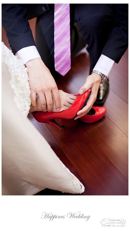 [婚禮記錄]致仲秀騏結婚紀錄_104