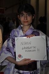 In Kimono per il Giappone (LAILAC Associazione Culturale Giapponese) Tags: festival firenze kimono fukushima giappone nihon giapponese natsumatsuri lailac fioreafukushima
