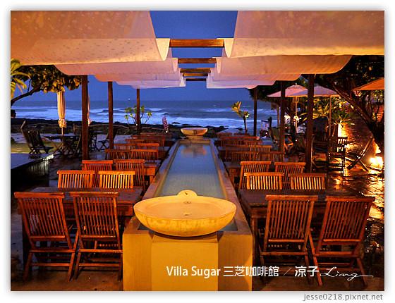 Villa Sugar 三芝咖啡館 6