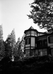 Diplomat's House