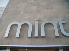A shop names after our course! (ciaraweldon.58857016) Tags: mint