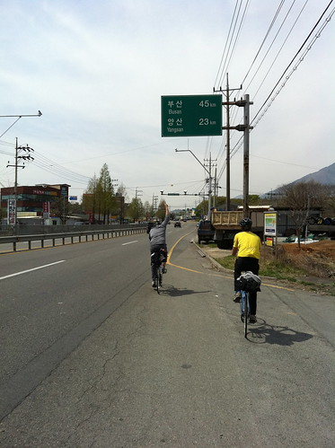 Day 5 - Approaching Busan