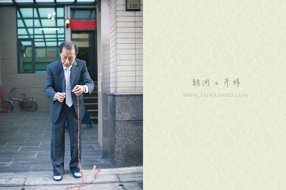 朝河+彥婷-001