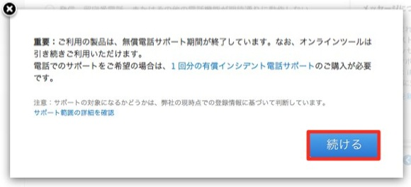 スクリーンショット 2011-11-05 10.33.20-1