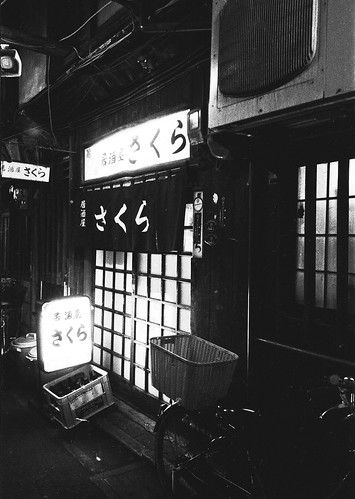 TOKYO INSIDE - 立石 GR1s Shot #5