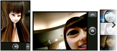 Capturas pantalla Nemus Camera (imagen promocional Android Market)