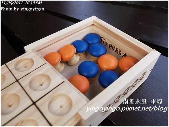 南投水里_車埕20111106_R0043645