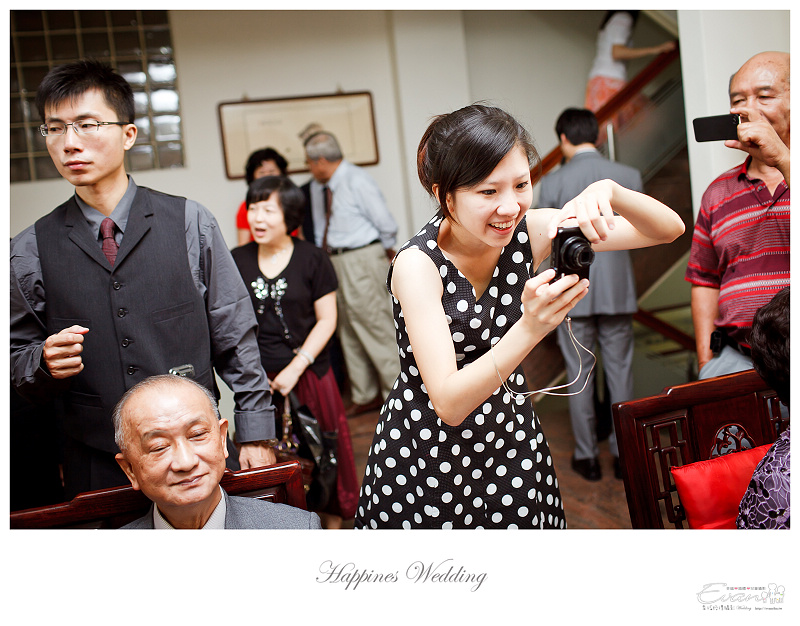 婚禮攝影-Ivan & Hele 文定_140