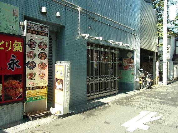 水宝館(スイポカン)の入り口