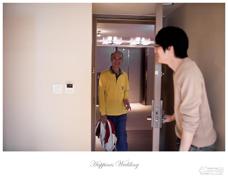 [婚禮攝影]勝彥&姍瑩 婚禮宴客_013