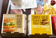 iPhone 7628 (raqib) Tags: food mobile lunch sauce burger fastfood chips mcdonalds fries snack junkfood hungry rc iphone