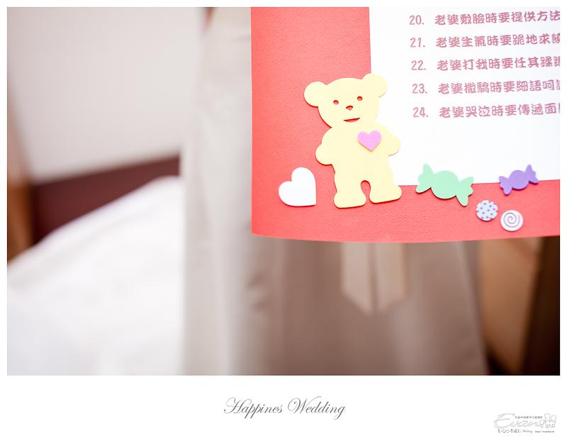 [婚禮記錄]致仲秀騏結婚紀錄_093