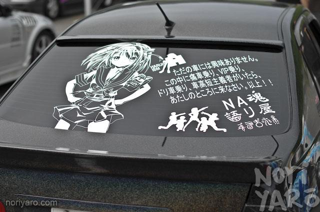 noriyaro_to_aru_itasha_honjo_023