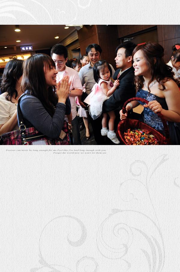 20110910book62