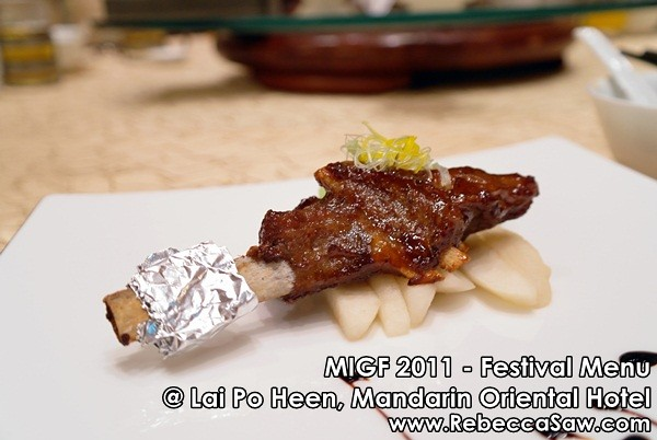 MIGF 2011 - Lai Po Heen, Mandarin Oriental-9