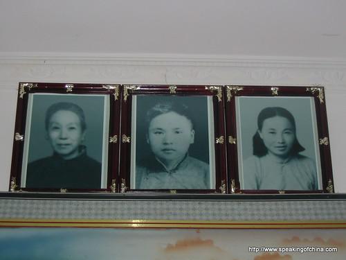 A photo of my Chinese husband's ancestors