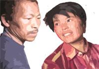 Woodcut Painting: Zhao Jing Lin 赵景林 & Zhao Jing Hua 赵景华