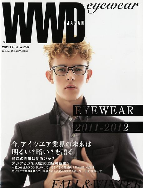 Kirill Vasilev0054_WWD Japan eyewear AW11