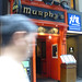 Murphy's Irish Pub, Kowloon, Hong Kong