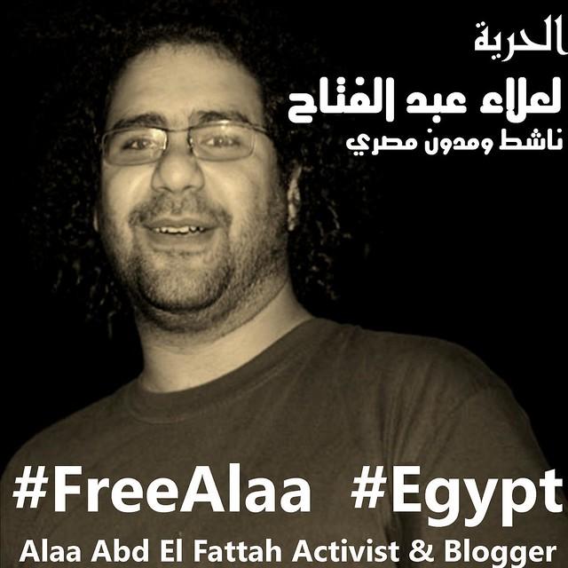 Free Alaa Abd El Fattah الحرية لعلاء