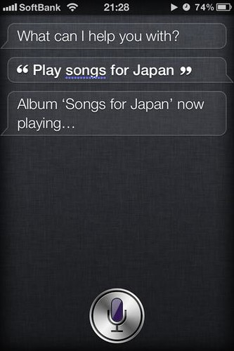 siri_easy_phrases_15