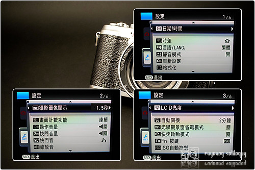 Fuji_X100_menu_06
