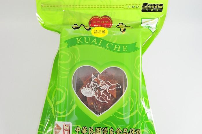 kuaiche-tasting