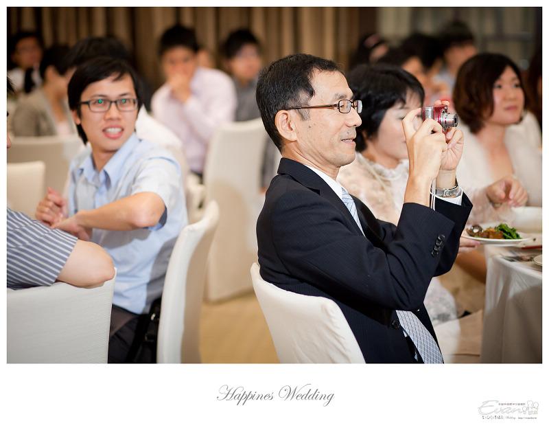 [婚禮攝影]勝彥&姍瑩 婚禮宴客_094