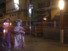 Demon Geisha (Nelo Hotsuma) Tags: japan night kyoto long exposure time geisha ethereal gion hanami manaha mameharu