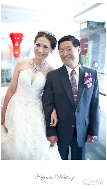 [婚禮記錄]致仲秀騏結婚紀錄_171
