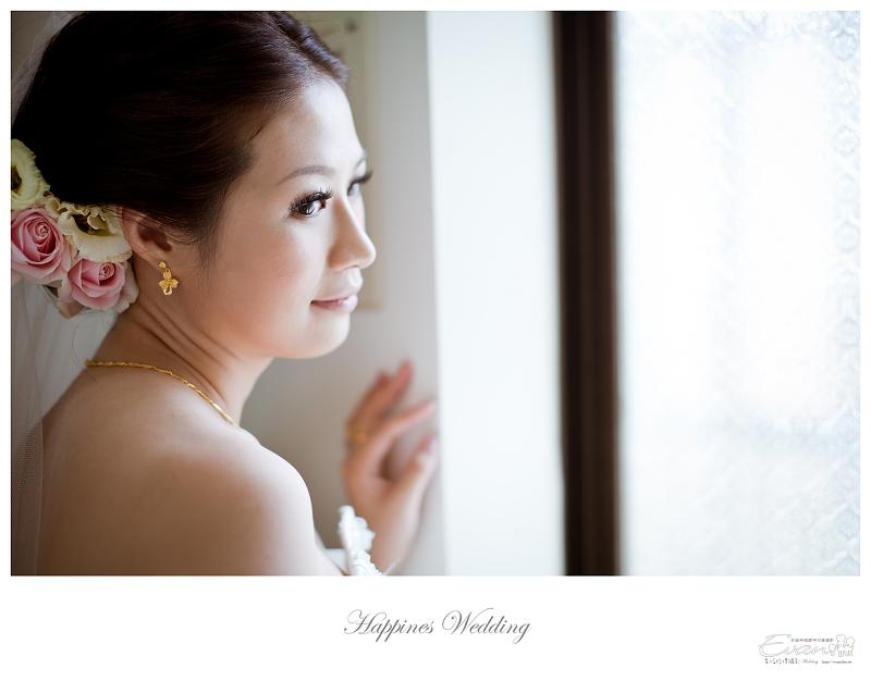 [婚禮記錄]致仲秀騏結婚紀錄_108