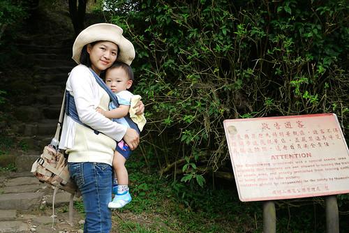 20110910_130407_陽明山