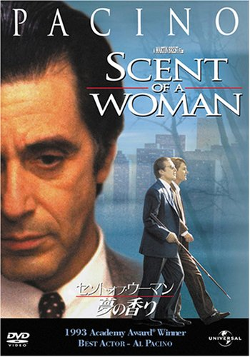 film post for scent of a woman with a close up of al pacino's face with downcast eyes and a screen shot of pacino and chris o'donnell arm in arm in the foreground