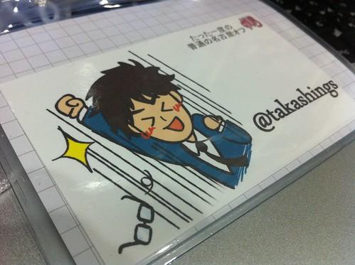 takashings card