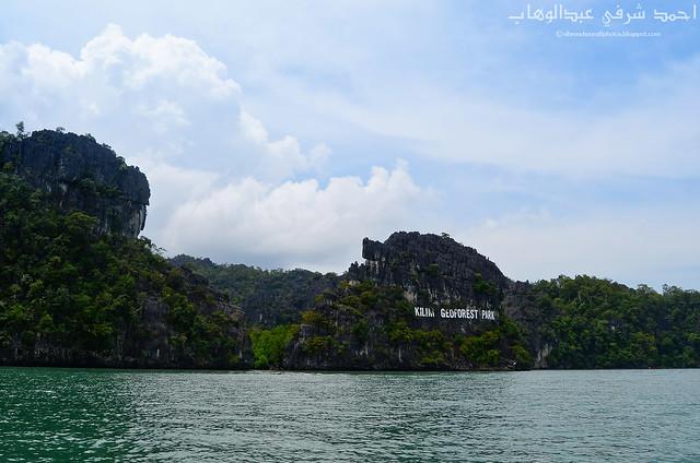 Langkawi Famous Landmark
