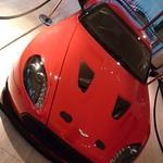 Aston martin V12 Zagato thumbnail
