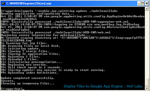 How to Build PHP application in Google App Engine | Anil Labs