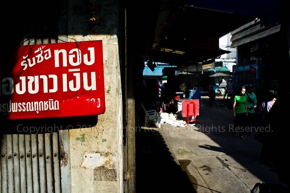 Sign @ Bangkok, Thailand