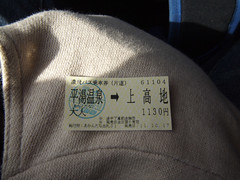 KK170357