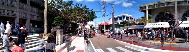 前は「首里文化祭」と呼ばれてたけど、今は「琉球王朝祭り首里」芸大では一緒に芸大祭も(iPhoneパノラマ)